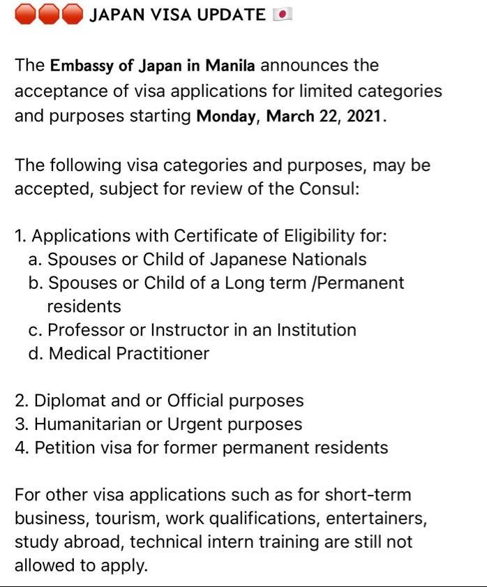 フィリピン日本大使館 広報